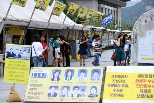 드루킹의 흑역사로 판세 뒤집기에 나선 자유한국당