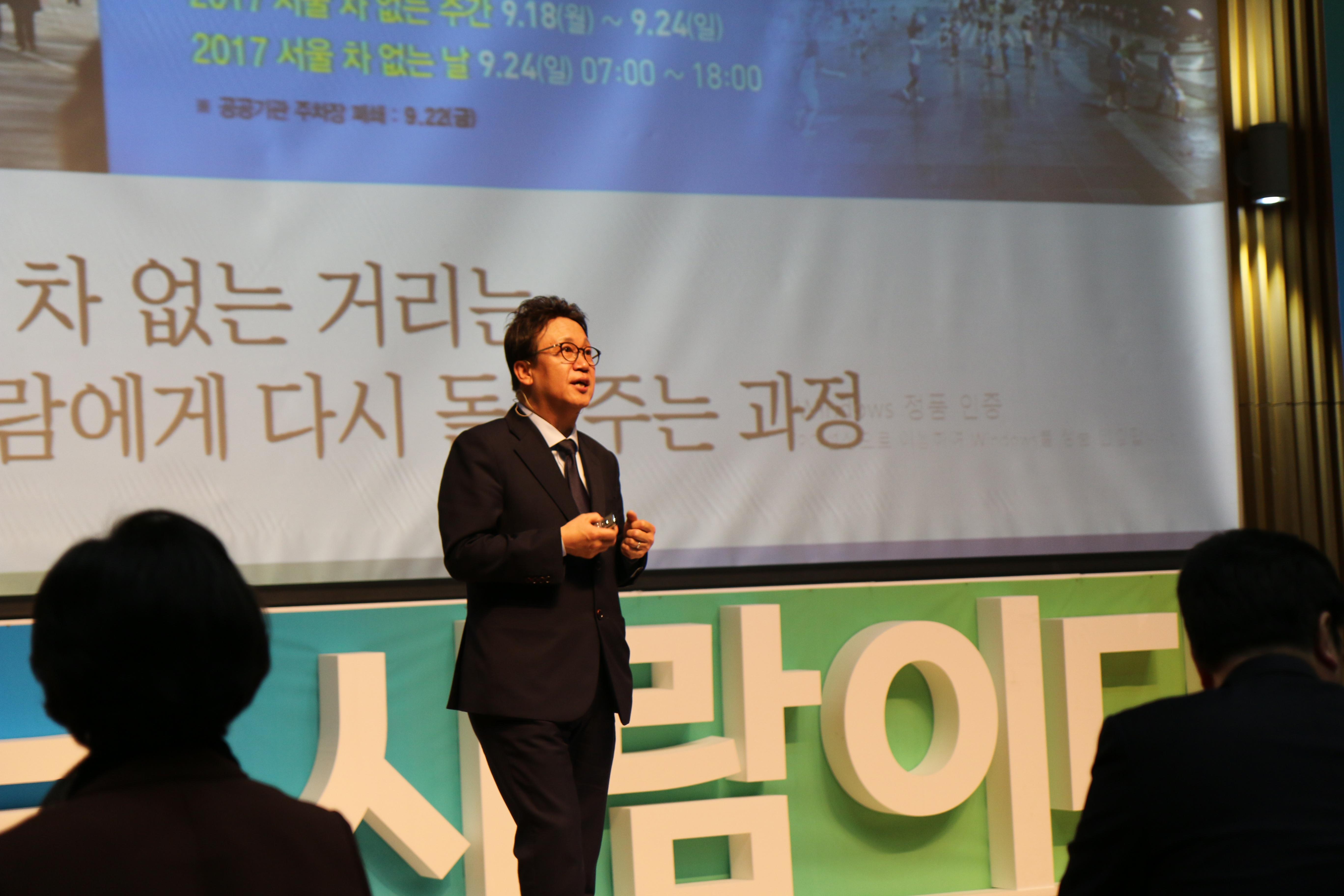 문재인 정부 성공을 위한 서울시장의 역할은? - 도...