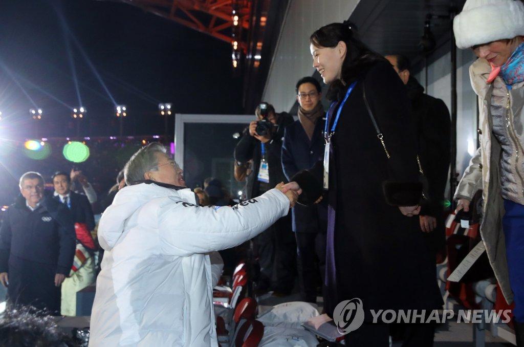 평창동계올림픽, 남북 평화의 씨앗이 되다.
