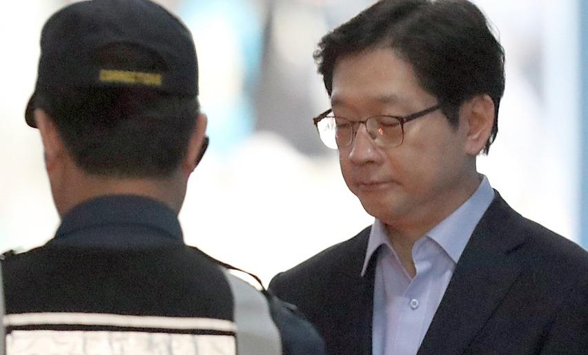 김경수 구속, 법은 무엇을 말하고 싶었는가? - 홍시TV
