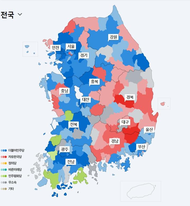 2018 지방선거 이모저모 이야기들 총정리