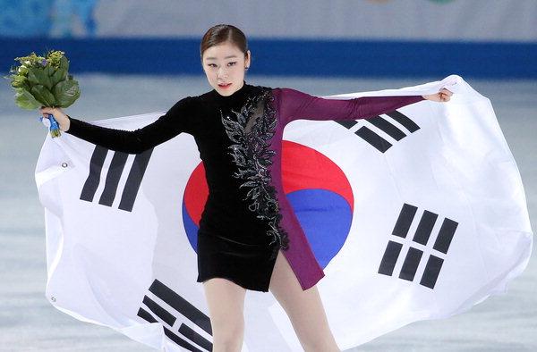 김연아 평창올림픽 위인전 - 그녀의 13년