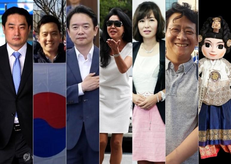 김부선 연대의 힘, 김부선이 해낸 대통합과 털보 -...
