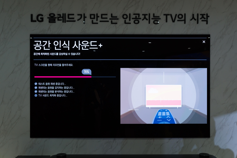 LG전자 인공지능 올레드 TV ThinQ(씽큐) - 이제는 ...