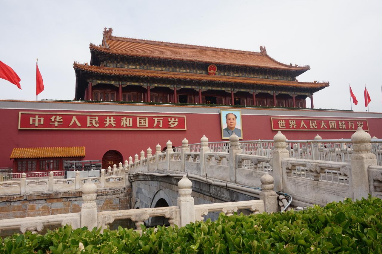 캥거루 중국은 군자가 될 수 있을까 - [세계일주 ...