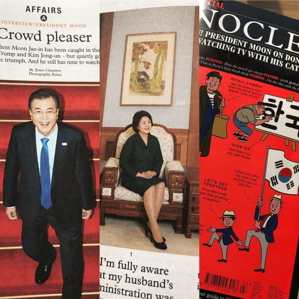 내가 만난 문재인 대통령, 그리고 한국 - #45. 제...