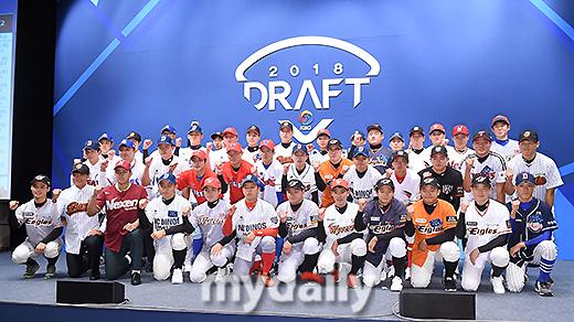 프로야구 선수가 되는 길 - 2018 KBO 신인 드래프트