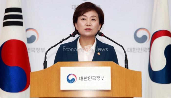 [수도권 주택공급 확대방안②]신규택지-26.5만호 ...