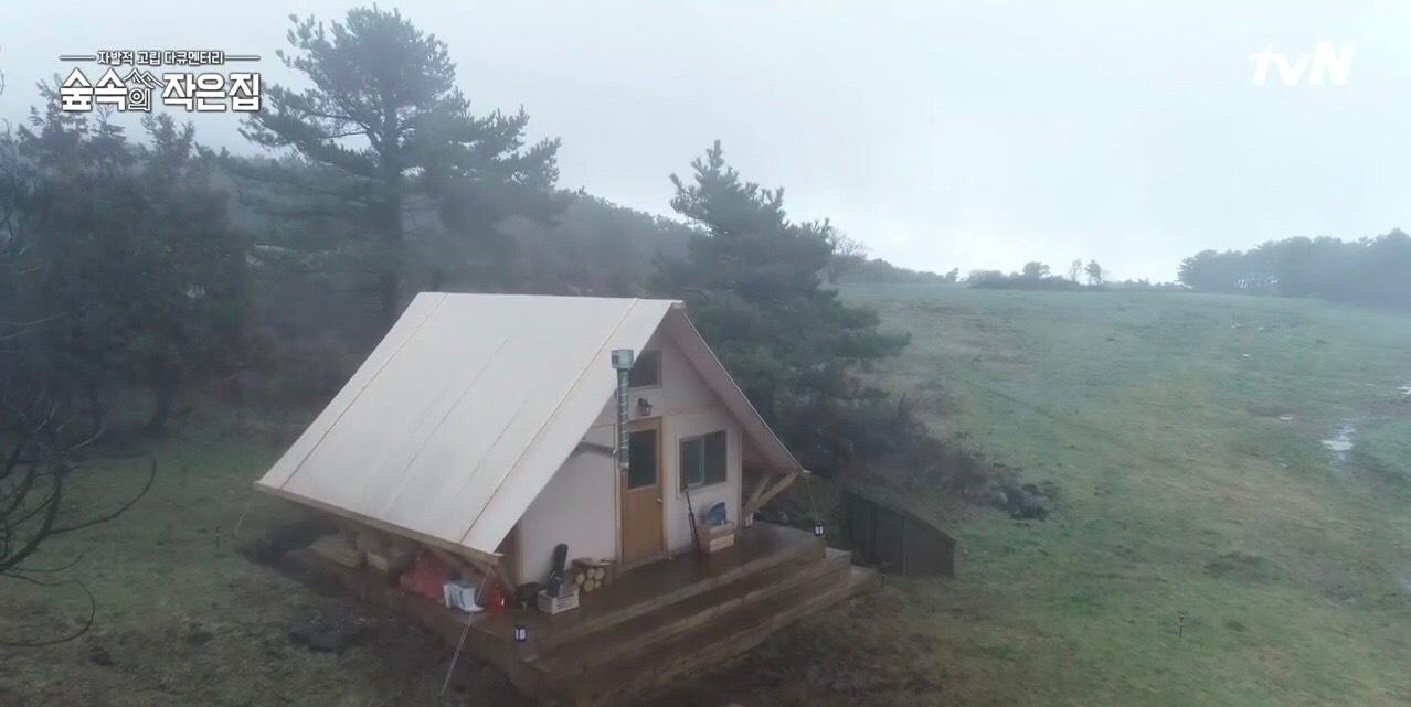 행복은 덜어냄에서 온다 - - tvN, 숲속의 작은 집