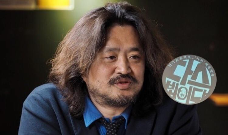 김어준 미투운동 발언이 문제인 이유 - 이완배 기...