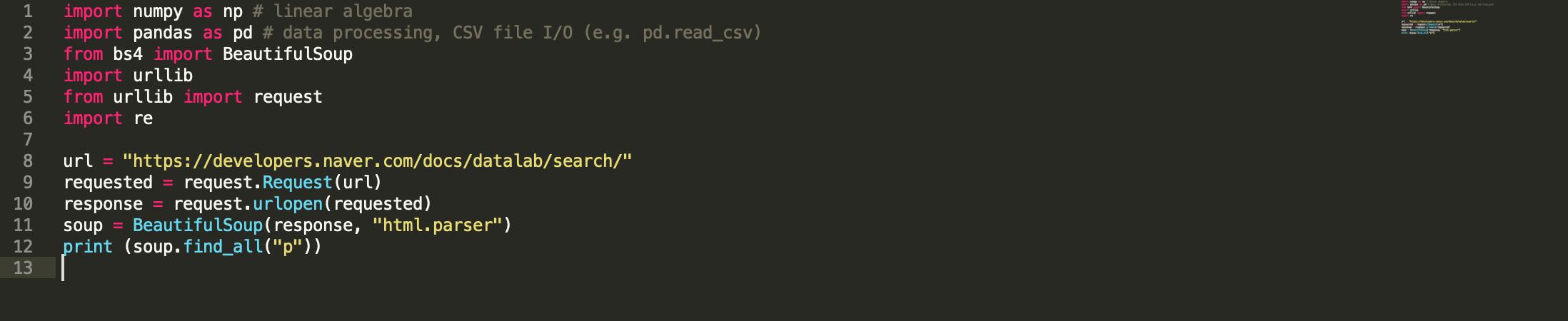 네이버 API를 사용한 검색어 트렌드 크롤링 툴-1부...