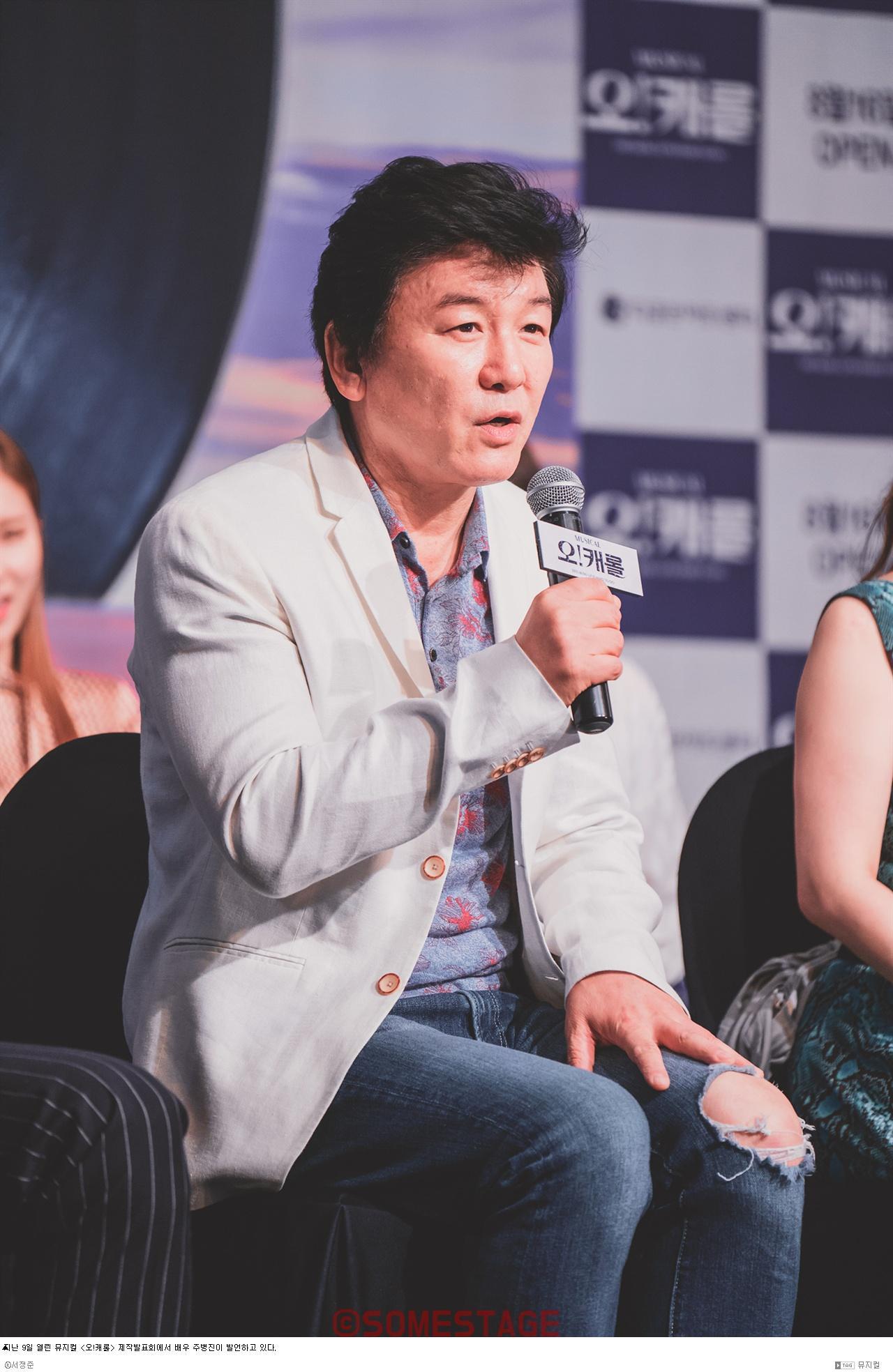 """""""실력 없는 뮤지컬 배우가 되고 싶다"""" 주병진의 선..."""