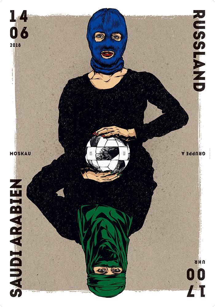 2018 러시아 월드컵 최종 예선 경기 포스터 48 - ...