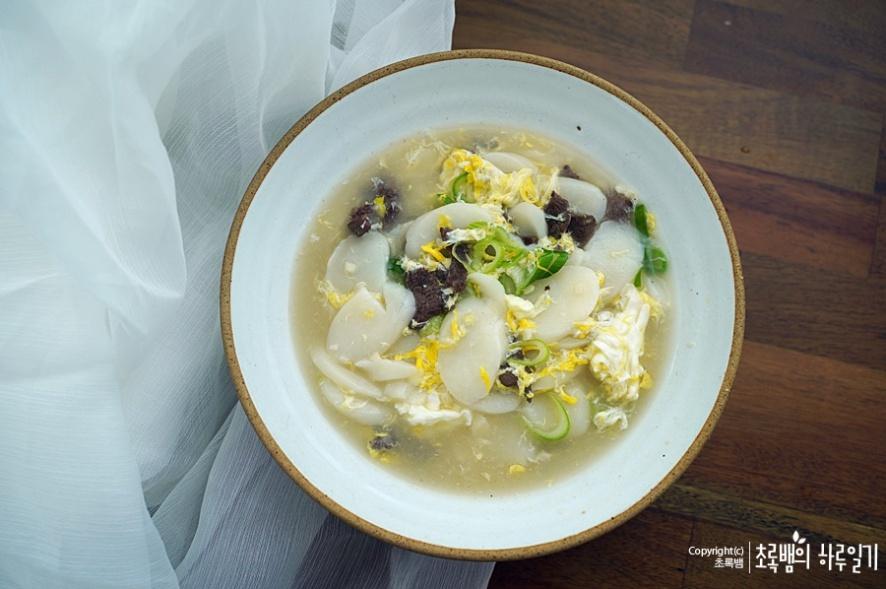 백종원 떡국 레시피 : 떡국 맛있게 끓이는 법