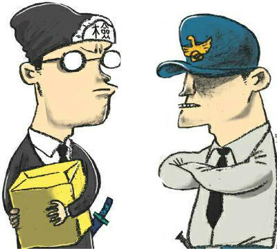 THEᆞ炤說 : 민폐꾼 헌터 - #12 경찰과 검찰의 수사...