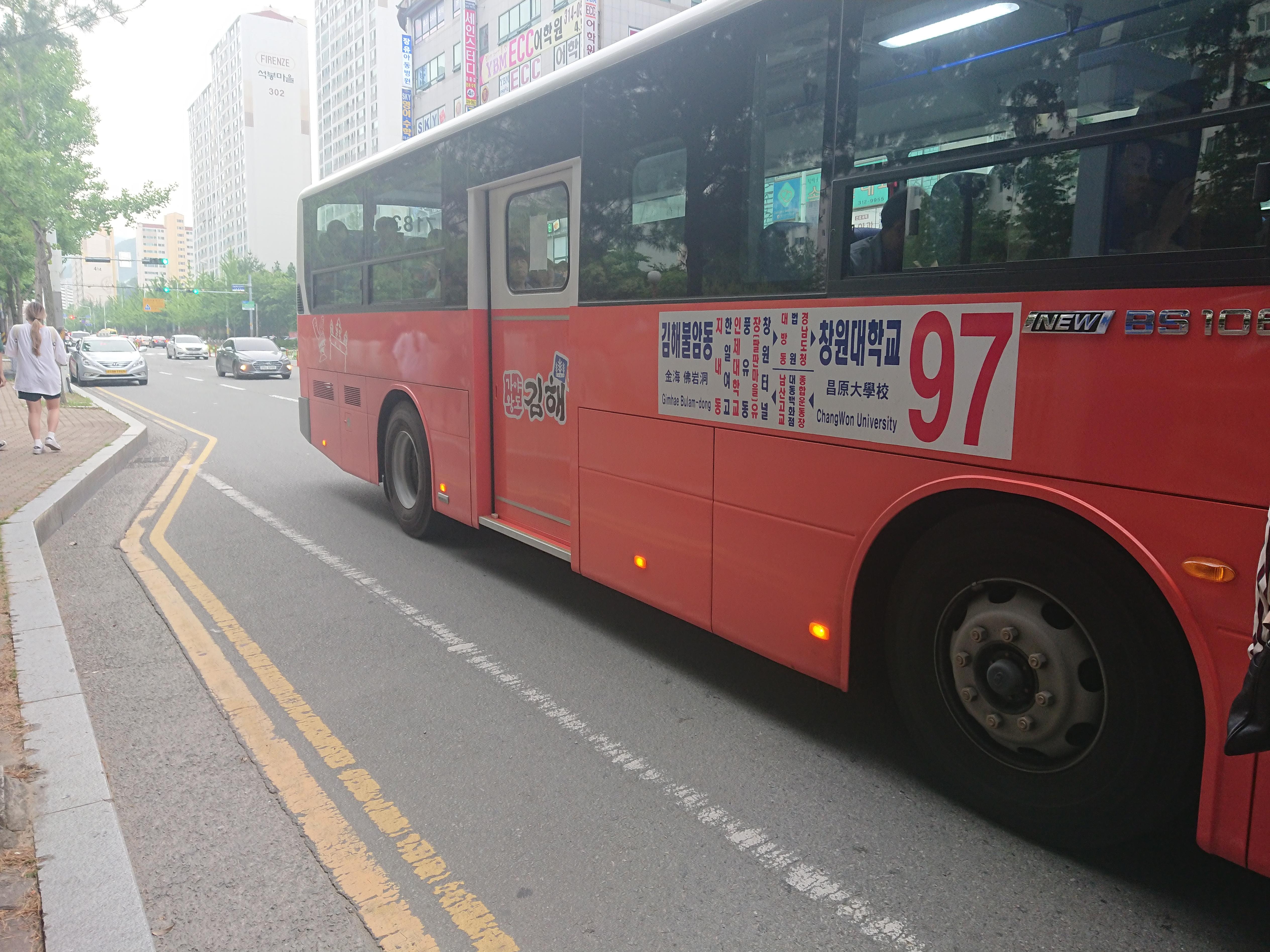 김해-창원 간 시내버스 입석금지 문제 해결해야 - ...