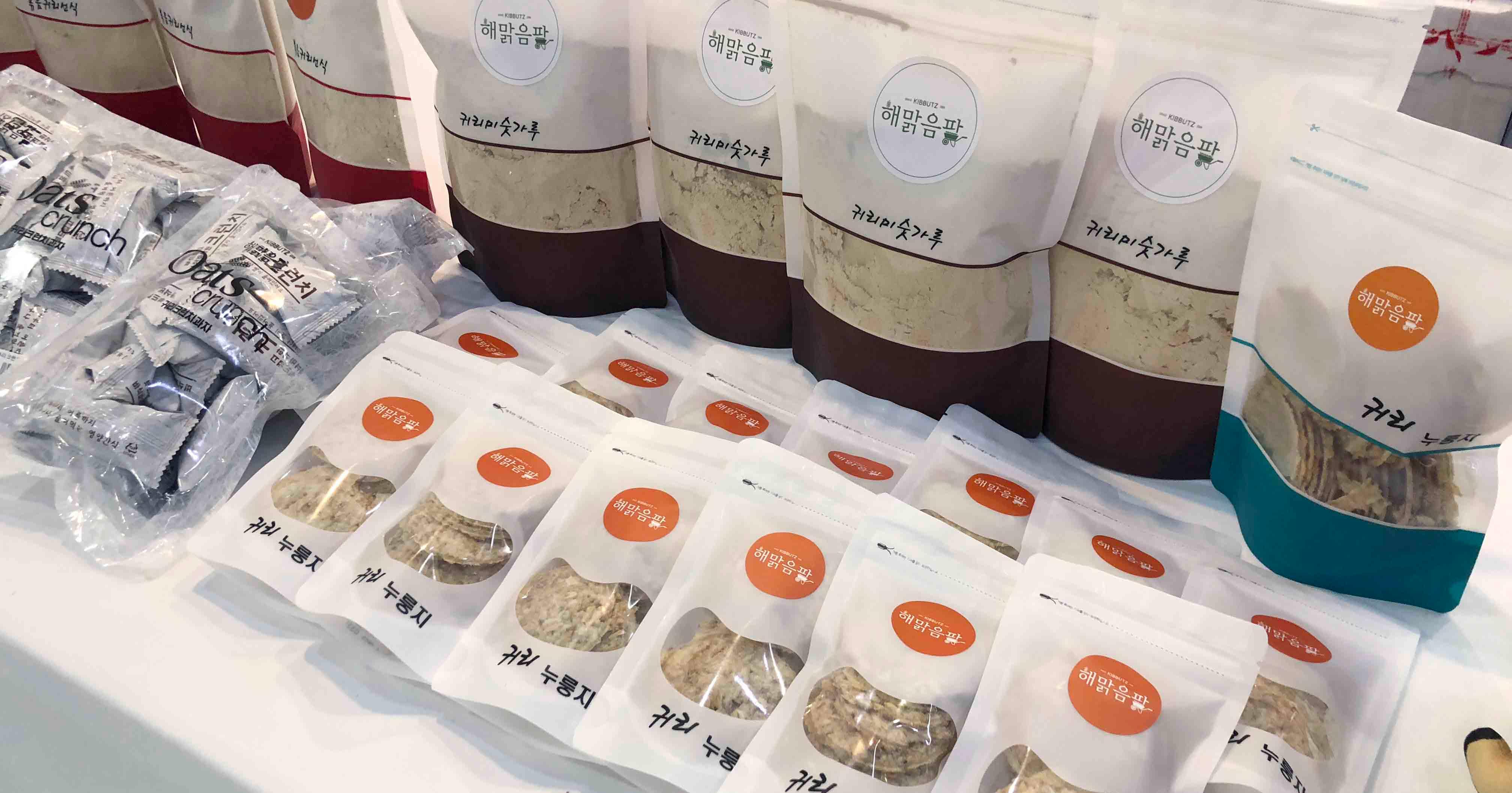간편식의 끝판왕'2018 서울 HMR 쿠킹&푸드페어'