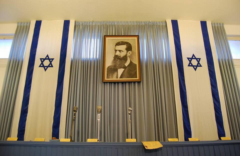뿌리깊은 분쟁의 씨앗, 텔아비브의 이스라엘 독립...