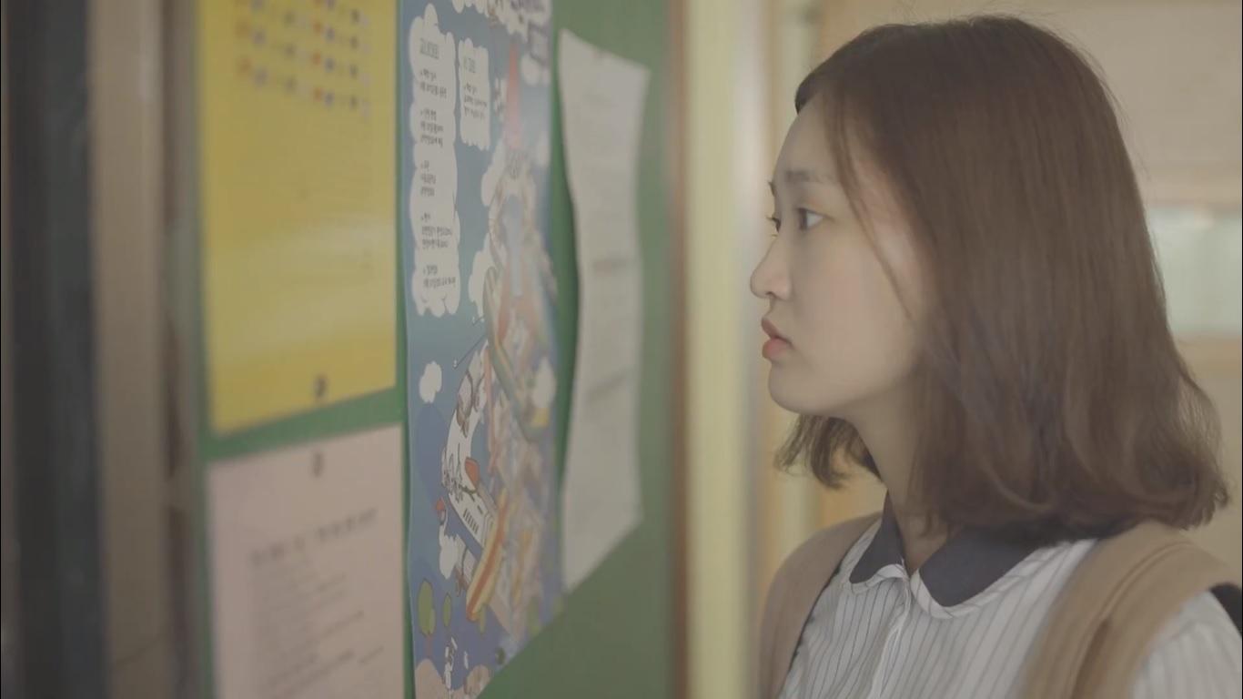 찬란히 비행 하고팠던 꿈들에 대하여 단편영화 <비...
