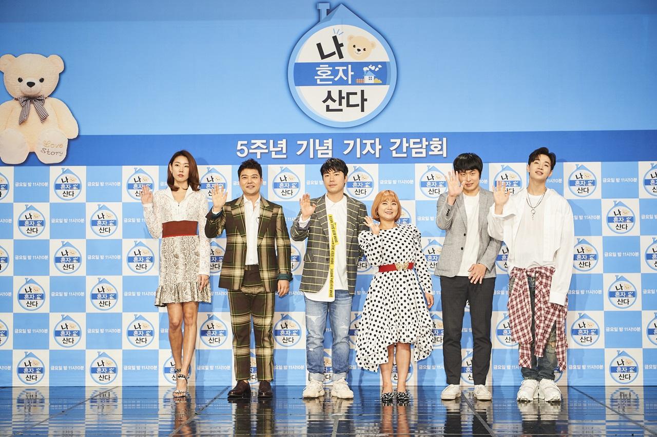 현재의 MBC 예능 - <나 혼자 산다>, <라디오 스타>...