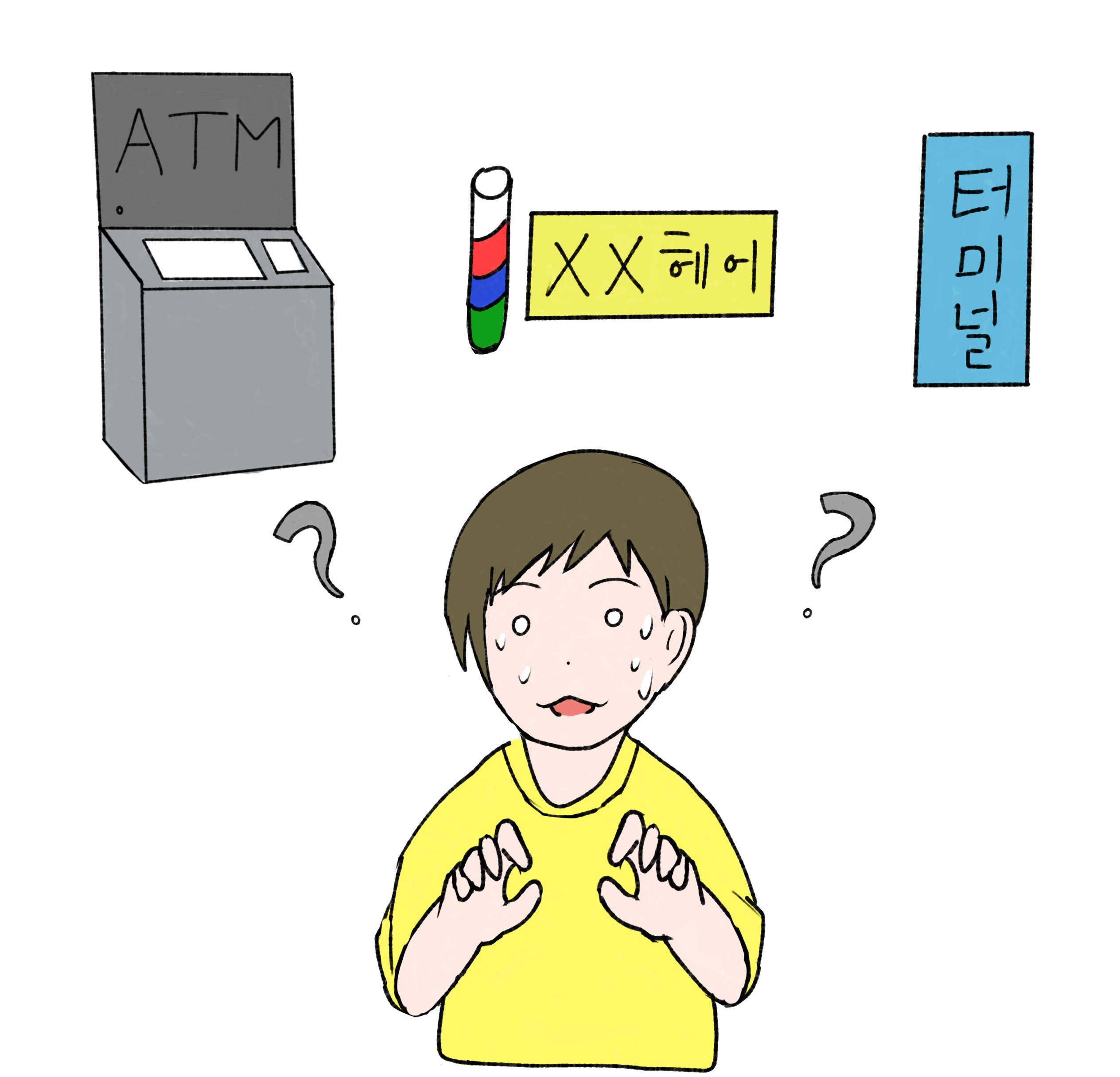 8. 북한 장마당 세대, 신용카드를 접하다 - 평안남...