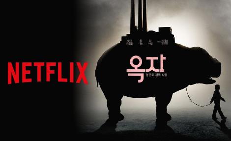 넷플릭스의 파급력 - 플랫폼 전쟁 속 한국 방송시...