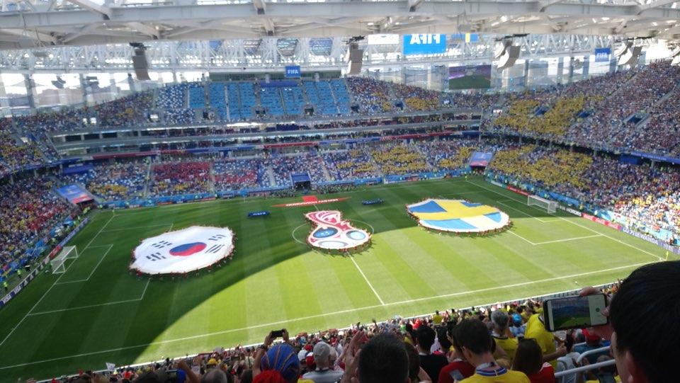 멕시코전, 한국을 응원하는 누군가는 현장에 있다....