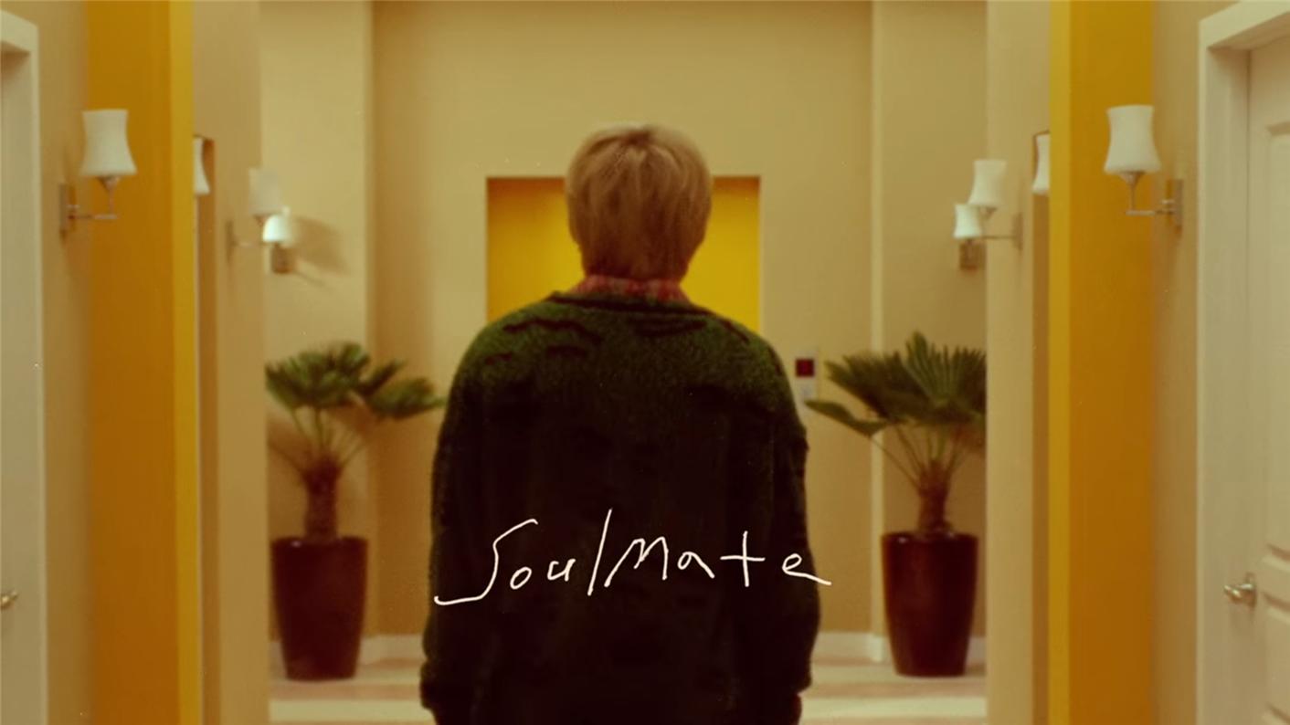 여유로운 한 컷 - SoulMate ZICO (Feat. 아이유)
