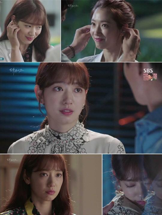 '닥터스' 박신혜 메이크업, 어떻게 따라할까?