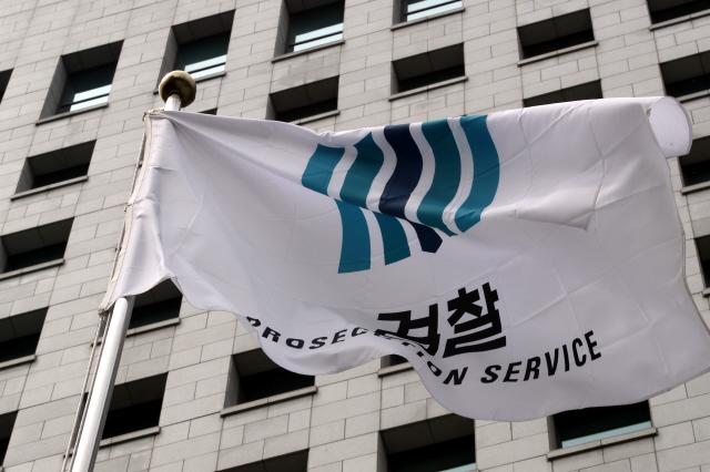 한국 검찰은 암호화폐 범죄 사건을 이렇게 수사한...