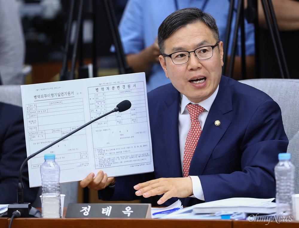 자유한국당 정태옥의 질의는 무엇이 잘못 되었는가...