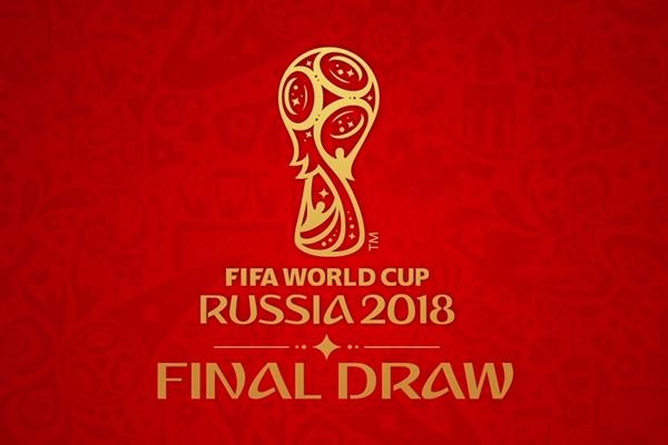 2018 월드컵 공식 주제가