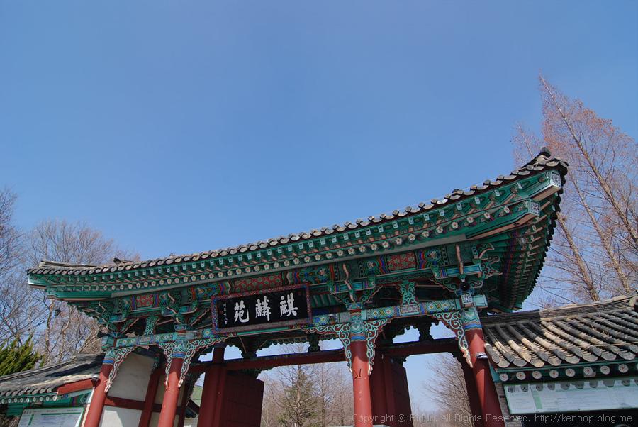 전주 동물원 그리고 고양 쥬쥬 동물원 - 24 - 189~...