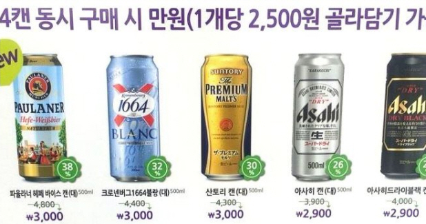'맥주 4캔 만 원'에 숨겨진 비밀 - 손님들은 모르...