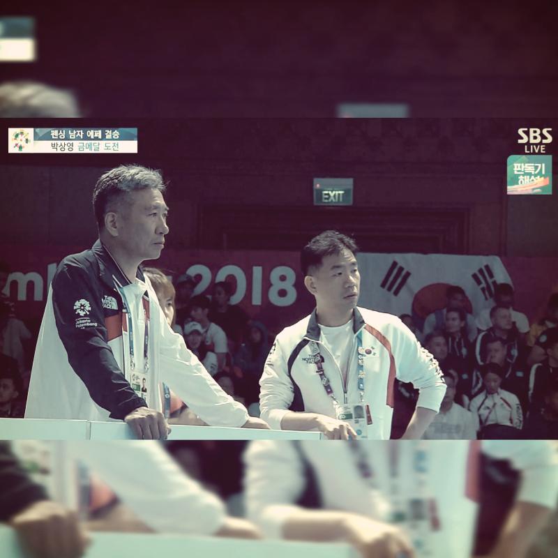 2018 자카르타-팔렘방 아시안게임 - 국가대표 선수...