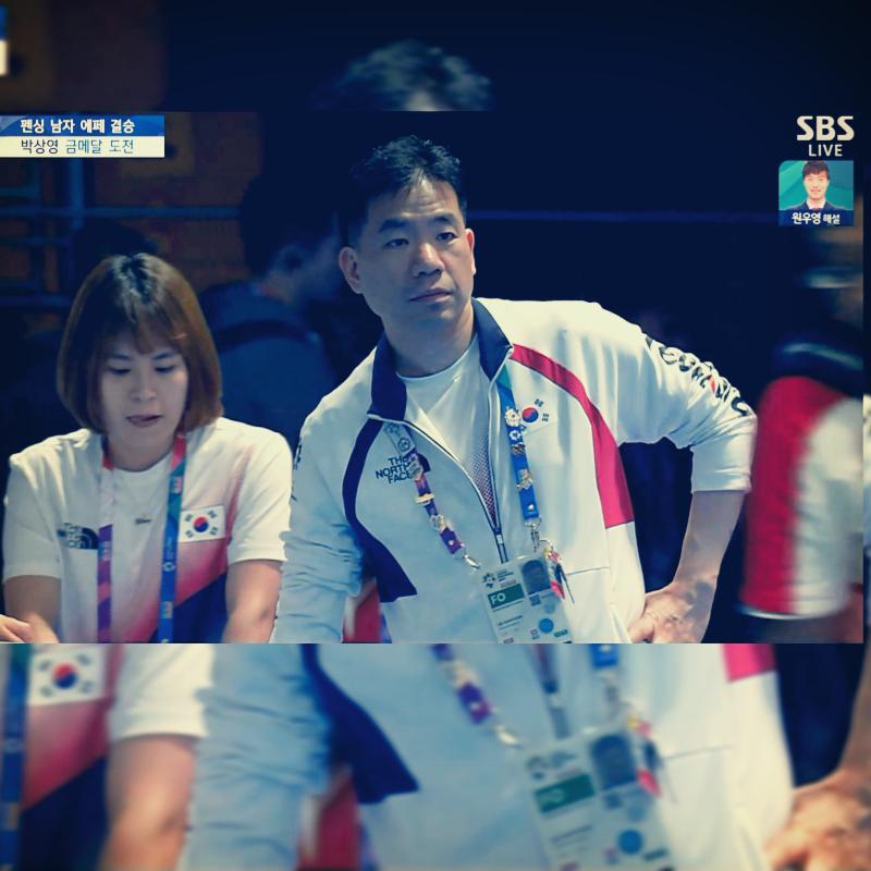 펜싱결승전 - 박상영 선수의 투혼