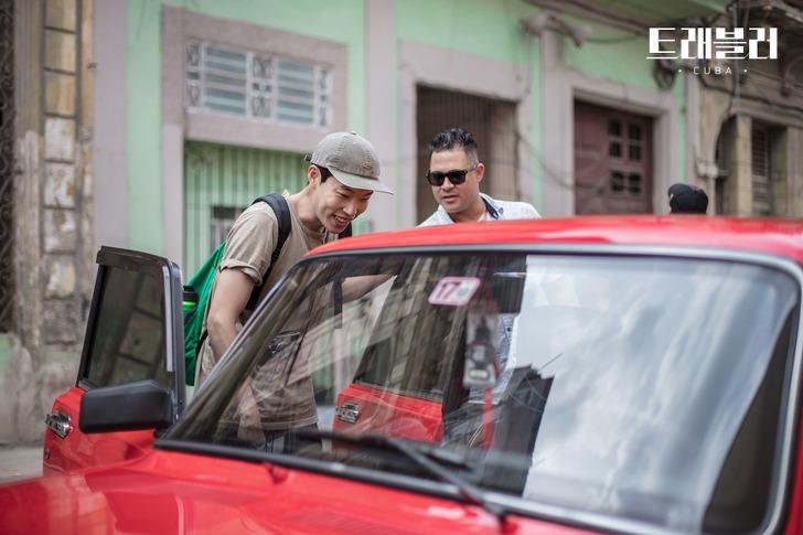 쿠바에 유독 많은 의외의 이유 - JTBC '트래블러' ...