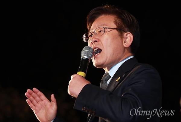 411 이재명 성남 시장 - 내년 지방선거 어디로......