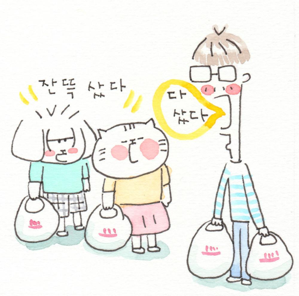 베트남 다낭 여행기 8. 롯데마트