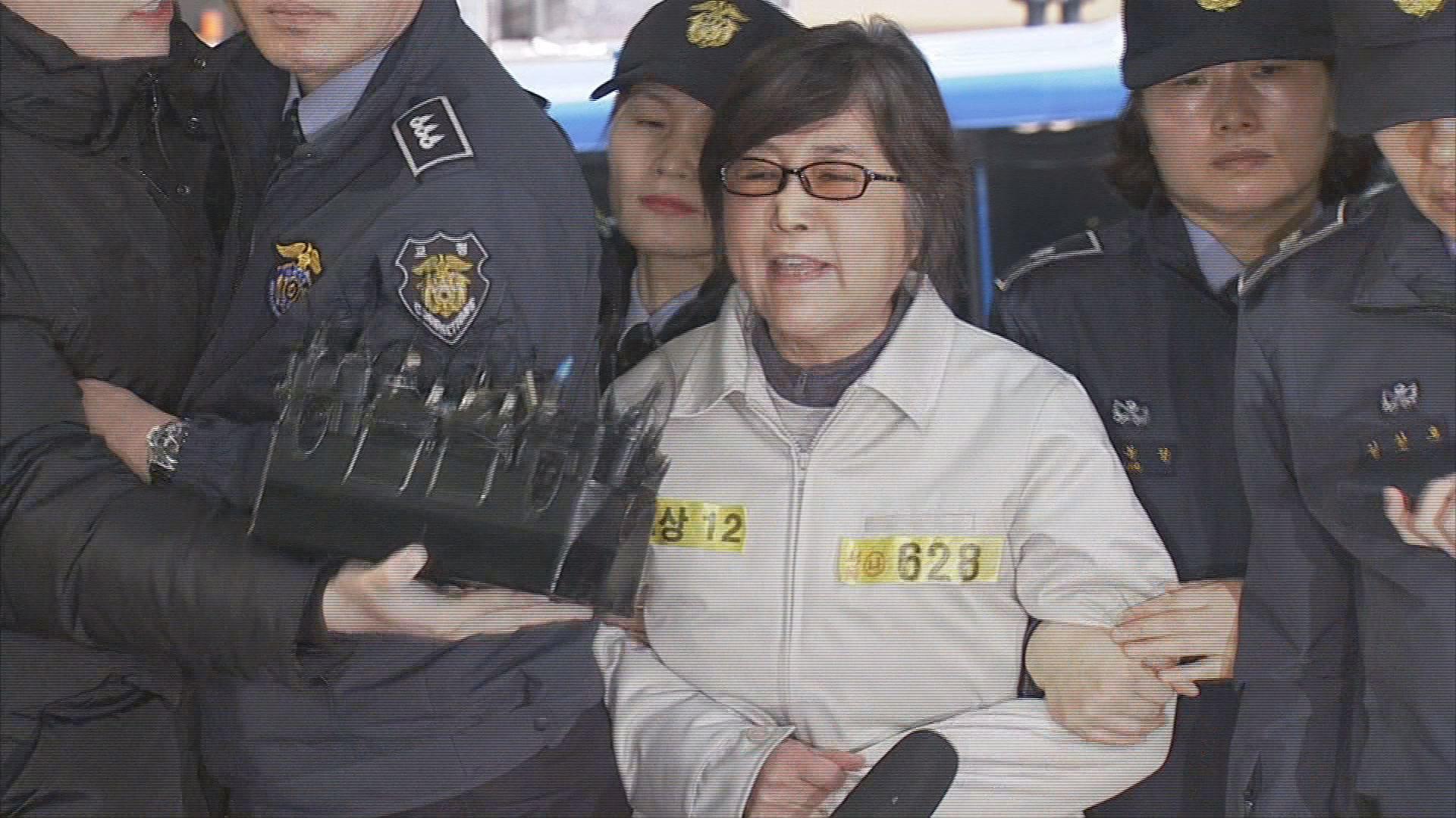 그 아줌마 목소리 - -국정농단 최순실 소환 취재기...