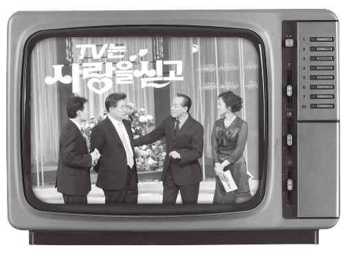 TV는 과거를 싣고... - 추억 속 예능 포맷의 귀환