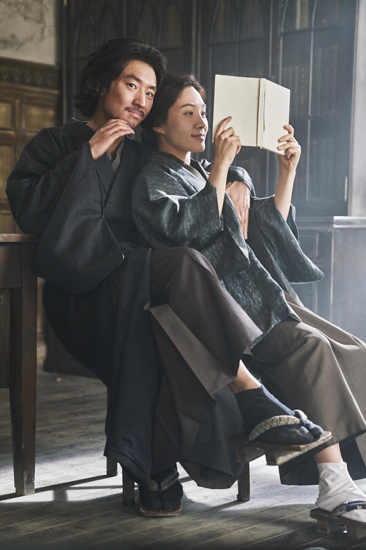 인간의 길 - 무정부주의자 박열과 후미코의 이야기...