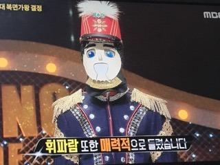 다시 일상으로, 음악대장 국카스텐 하현우 - 음악...