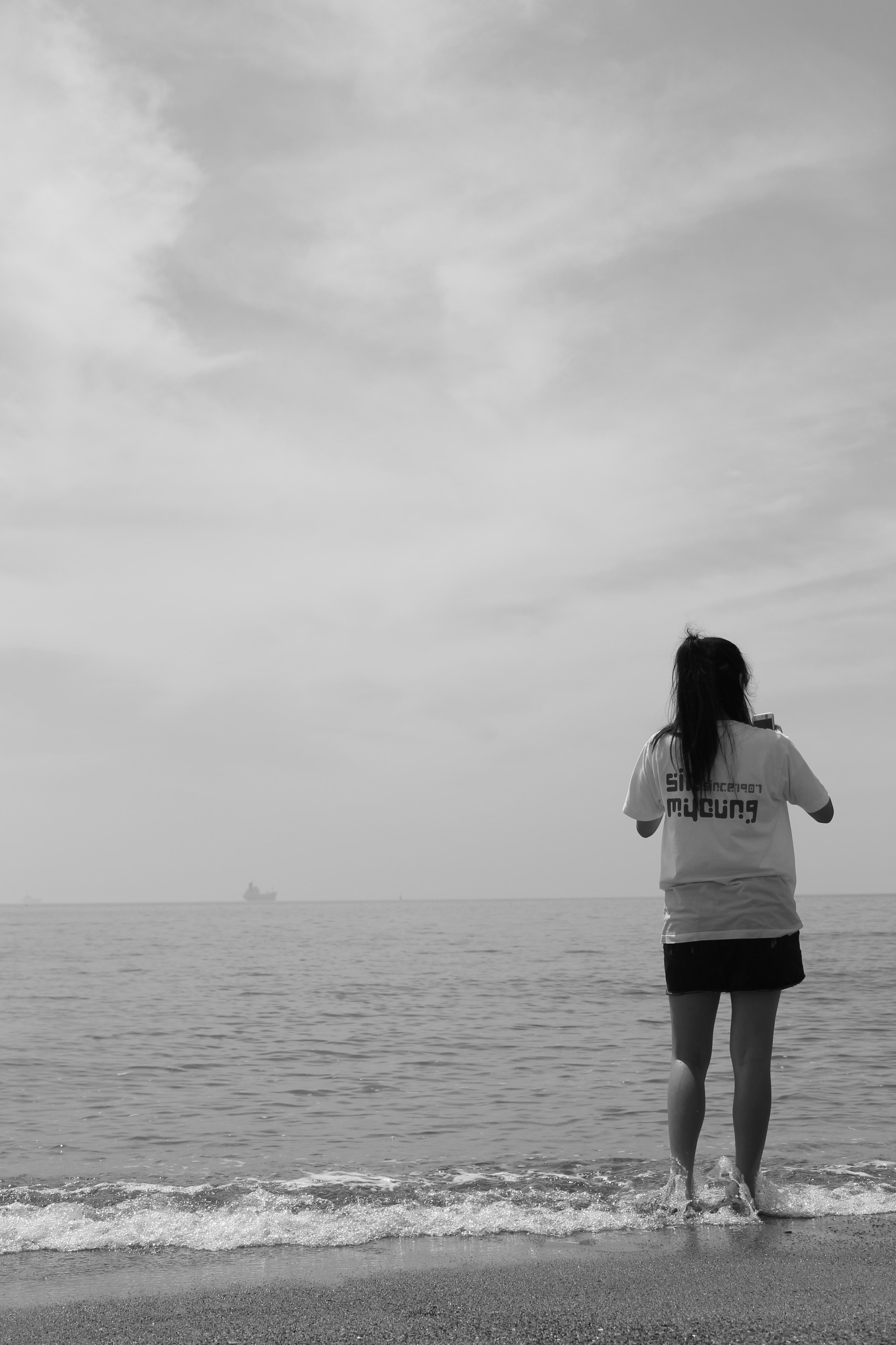 [역마살과 여행의지 : 대난지도] - 대난지도 해수욕장