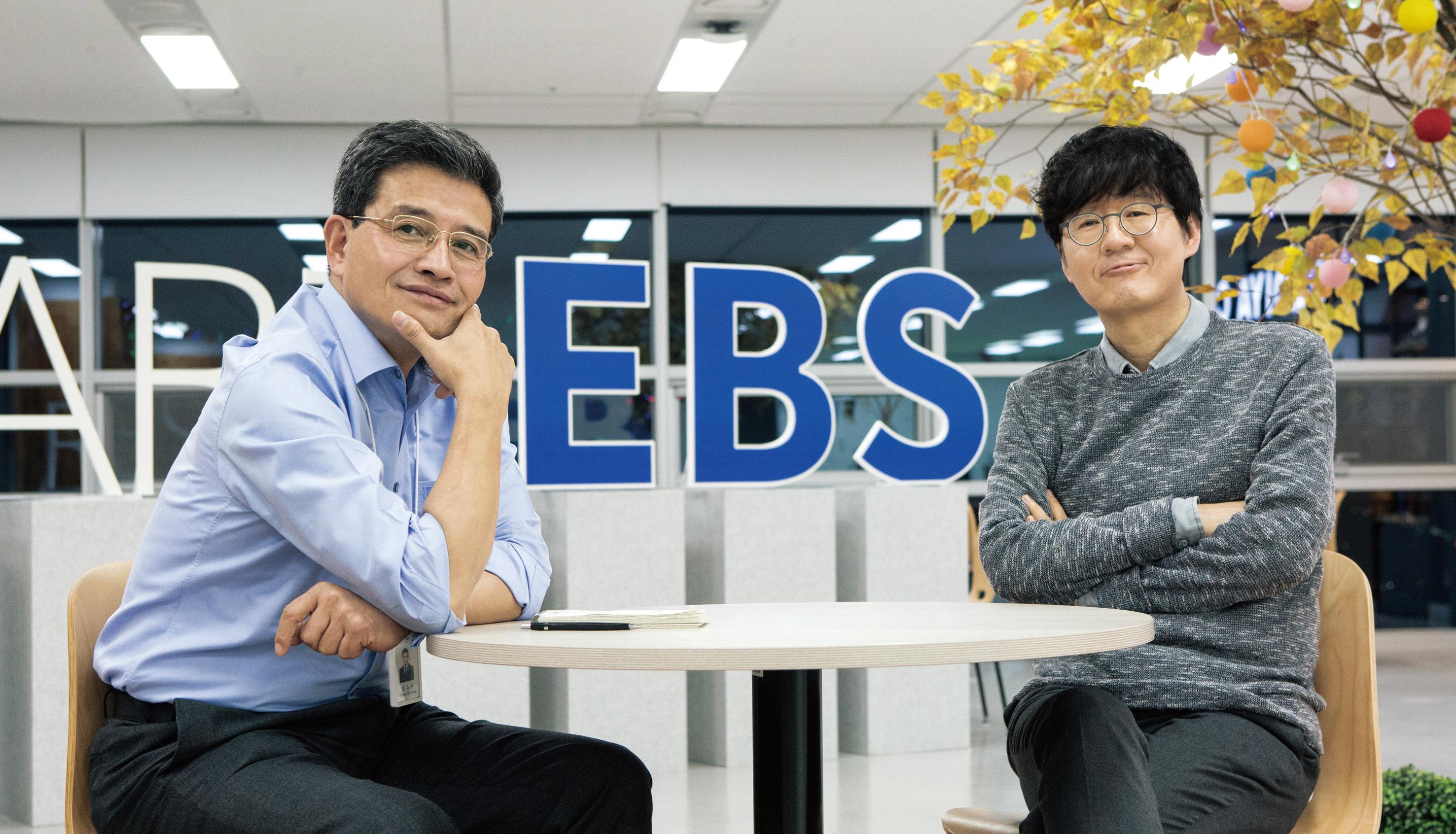 특별 대담 : 장해랑 EBS 사장과 주철환 서울문화재...