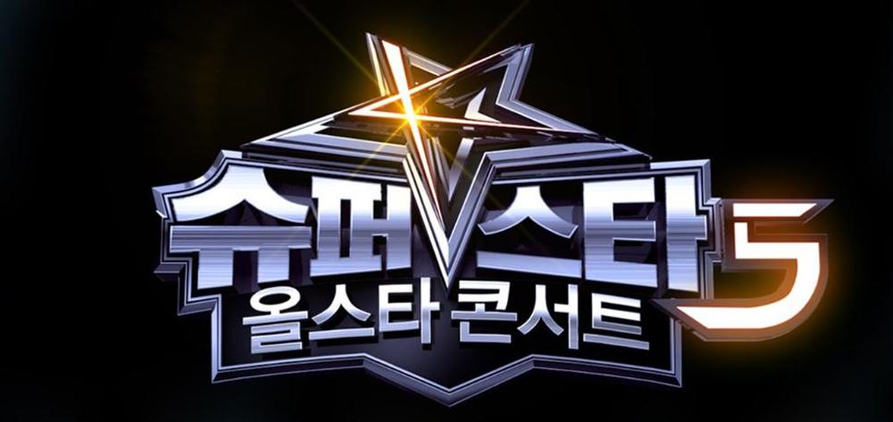 8/4/2013 슈퍼스타K, 5올스타콘서트가 열리다 - 로...