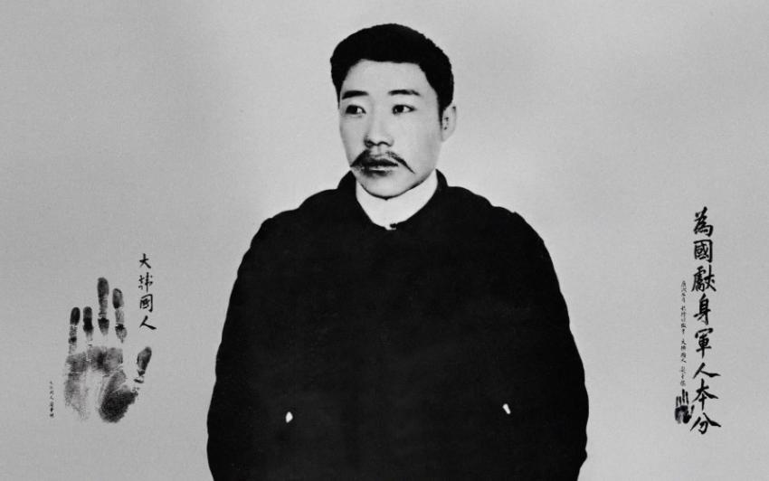 3/26/1910 안중근, 삶의 이유를 보여주다 - 뮤지컬...