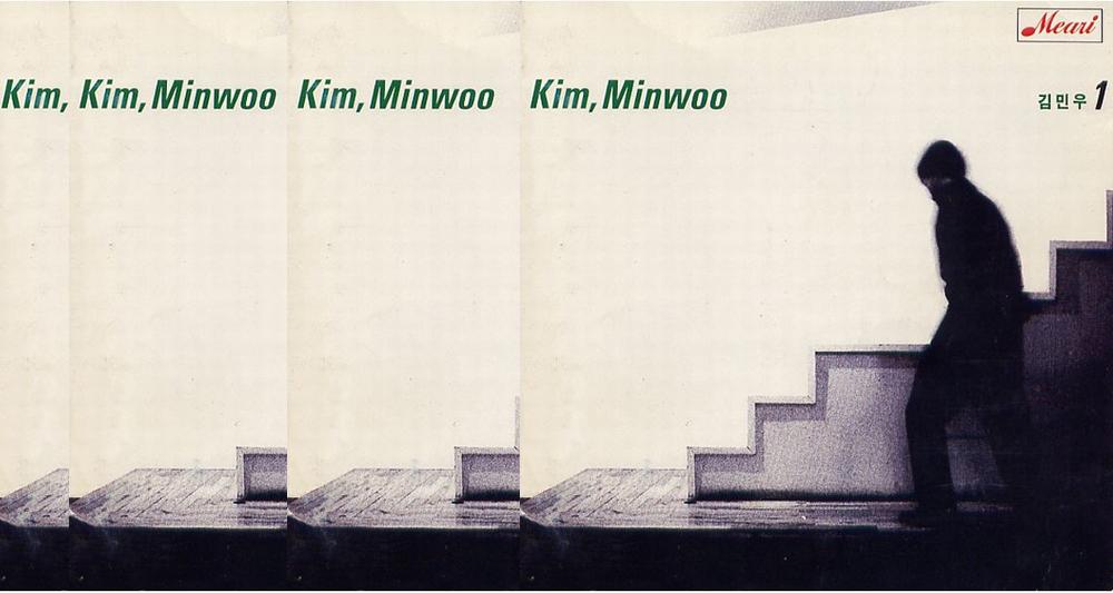 7/22/1990 김민우, 리즈시절을 보내다 - 김민우 - ...