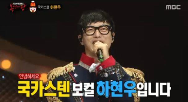 6/5/2016 하현우, 음악대장의 임무를 충실히하다 -...