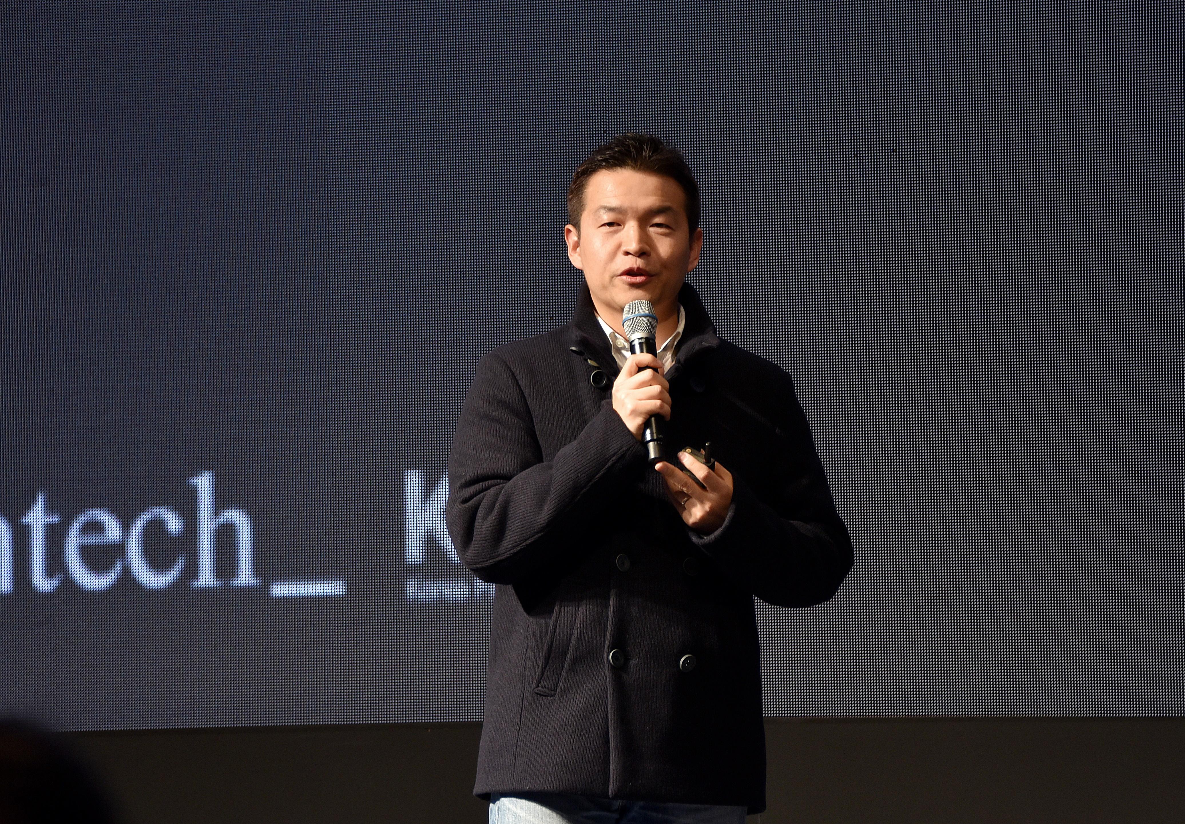 #29. 금융산업 진화와 한국형 핀테크의 미래 - [Fi...